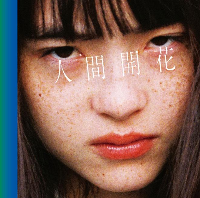 モトーラ世理奈の画像 p1_37