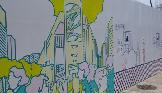 渋谷の工事中仮囲い(シャッター)の絵が泣けると話題。場所は?作者は誰?