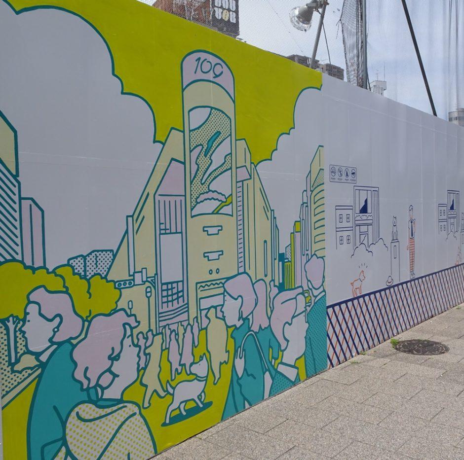 渋谷の工事中仮囲いシャッターの絵が泣けると話題場所は作者は誰