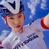 炎の体育会TV|美人競輪選手の太田りゆ!プリクラ画像がかわいい!