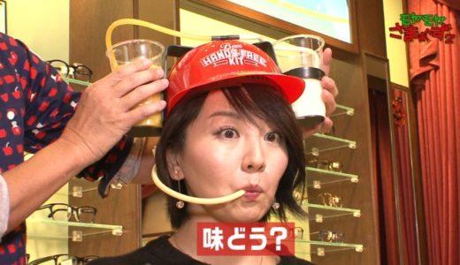 【動画】大橋アナがモヤモヤさまーず代打で復活?やりすぎ神回をもう一度!