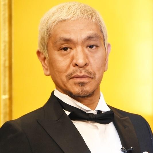 やめろ 加藤 浩次