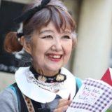 【画像】田村セツコの若い頃がかわいい!結婚せず独身の理由はなぜ?