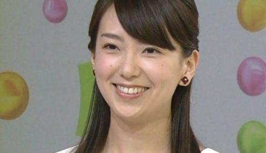 【画像】和久田麻由子のウェディング姿がかわいすぎる!フライデー