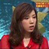 【動画】赤プルの『ゾッとする話』が怖すぎ!芸人の鉄板ネタレベル?