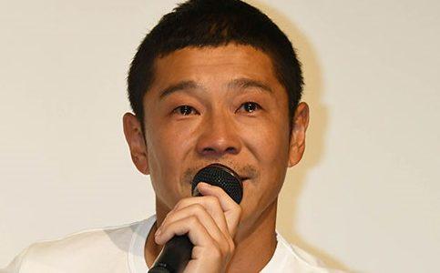 【文春】前澤友作は剛力彩芽と結婚しないで事実婚に?飽きて別れた?