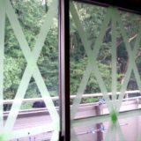 養生テープの代用品は?コンビニや100均の台風窓ガラス補強対策!