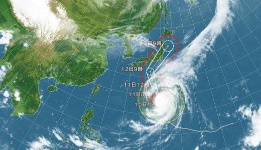 台風19号東京への影響いつからいつまで?関東のピーク時間帯は?