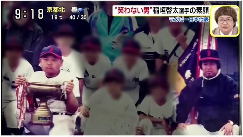 「稲垣啓太 野球」の画像検索結果