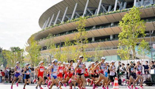 【札幌移転】東京オリンピックマラソンチケット払い戻しできる?方法は?