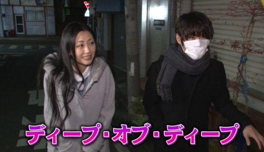 【顔画像】清野とおるの結婚相手は壇蜜!素顔の写真やマスクの理由も