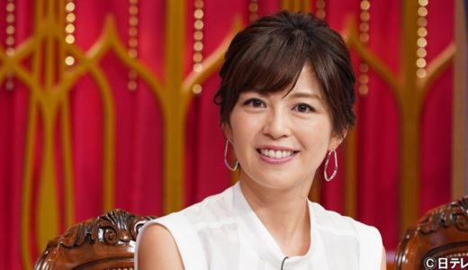 中野美奈子は広島のどこ在住?旦那実家とだに整形外科がある三原市が有力