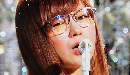 【動画】椎名林檎FNS歌謡祭の眼鏡かわいすぎ!口パクでも許せる?