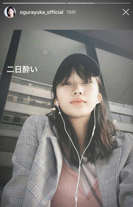 【画像】小倉優香と朝倉未来は結婚秒読み?弟の朝倉海とは破局か