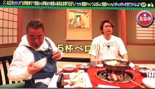 香取慎吾が「出川充電」で食べたすき焼きどこ?和田金の口コミや値段は?
