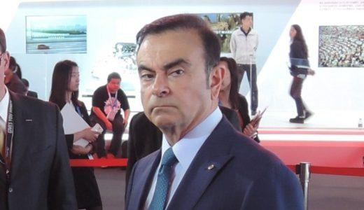 ゴーン逃亡でどうなる?レバノンの記者会見で日本政府と『全面対決』か
