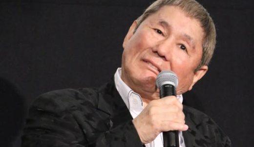 ビートたけしの嫁は55歳横井喜代子!伍代夏子似の悪女?【画像】