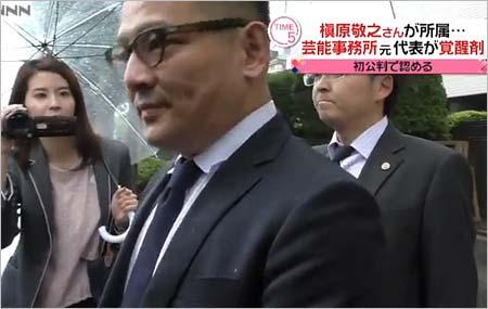 槇原敬之『同性婚』パートナー奥村秀一との20年愛|破局と裏切【画像】