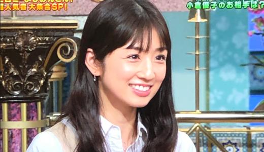 小倉優子の離婚理由『旦那モラハラ説』VS『ゆうこりん性格説』の真相は