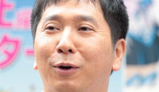 田中裕二がんはいつ完治?精巣腫瘍でも子供がどうしても欲しかった理由