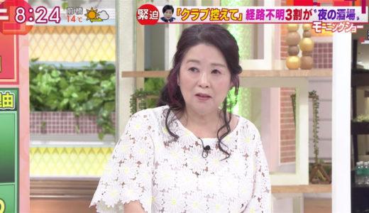 【画像】岡田晴恵の服装メーカーは?フェリシモ7000円意外にプチプラ!