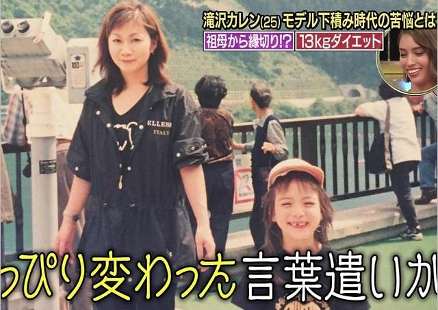画像】滝沢カレン母親56歳ガンが死因!テレビで『母娘の秘密』暴露