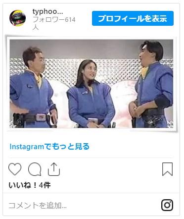 黒歴史 松嶋菜々子